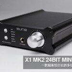 aune X1 MKII DAC