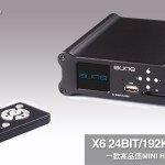 aune X6 Mini HIFI Player