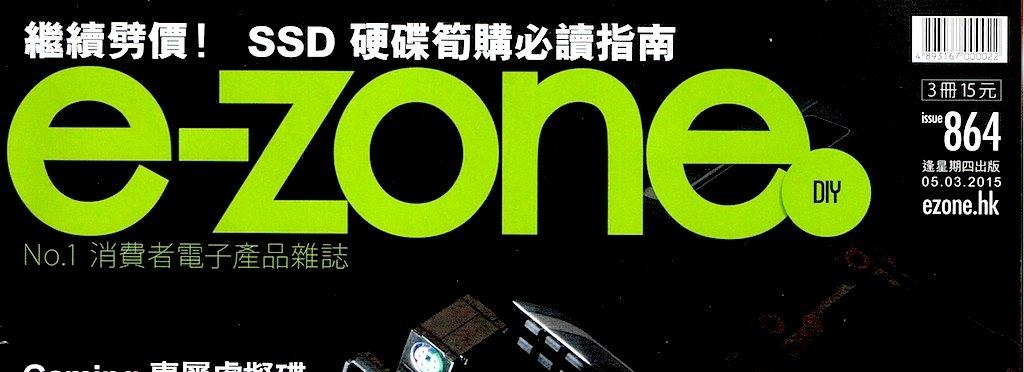 eZone Cover M2